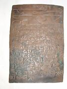 Old Antique Original Tamra Patra Document Given By King To His Ministers