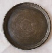 Old Antique Original Brass Mughal South Indian Islamic Holy Priest Plate