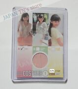 Anri Sugihara -deep 2015- skirt Limited Swatch costume rare official Card
