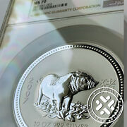 2007 Ngc Ms 70 Australia Lunar Series I Year Of The Pig 10 Oz. Silver Coin