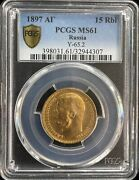 1897 АГ Russia 15 Rouble Gold Coin Pcgs Ms 61