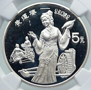 1989 China Inventor Huang Daopo Spinning Tool Proof Silver 5 Yu Coin Ngc I87125