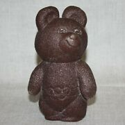 Vintage Antique Doll Toy Soviet Bear Misha Mascot Ussr Olympic Games Moscow 1980