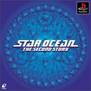 Used Star Ocean The Second Story Japan Import With Tracking Number From Japan