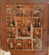 Antique 19c Russian Hand Painted Icon The Great Feast On Silver