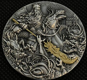 Niue Guan Yu Chinese Heroes Silver Coin 5 Antique Finish 2019 Gold Plated 2 Oz