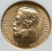 1902ap Nicholas Ii Russian Czar 5 Roubles Antique Gold Coin Of Russia Ngc I87191
