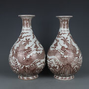 Chinese Old Pair Marked Underglaze Red Dragon Pattern Porcelain Vases
