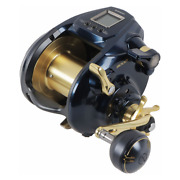 Shimano New Ddm Beastmaster 9000a Saltwater Electric Fishing Reel Bm9000a