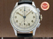 Breitling Vintage Chronograph Manual Winding Mens Watch Authentic Working