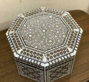 Egyptian Handmade Wood Jewelry Box Inlaid Mother Of Pearl 11.2x11.2