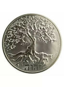 """Mint 2019 Niue Tree Of Life And """"yahweh"""" 5 Oz .9999 Silver Coin /1000 Sold Out"""