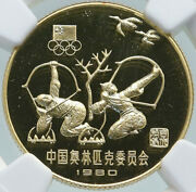 1980 China Moscow Russia Olympics Horses Proof Gold 300y Chinese Coin Ngc I87390