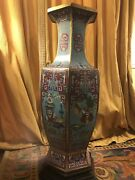 Rare Old Chinese Asian Cloisonne Floor Vase 39