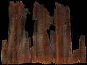 Extremely Rare Torah Bible Scroll Jewish Fragment 500-600 Years Old From Yemen