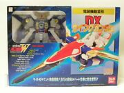 Bandai Mobile Suit Gundam Wing 1/60 Scale Electrical Equipment Deformation Dx