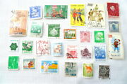25 Assorted Asian Cancelled Postage Stamp Lot 2