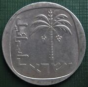 Israel Ten Agorot 1 0 Cent Aluminum Palm Tree 1 Coin Low Shipping
