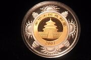 2007 Panda Lunar 1 Oz Gold 1 Oz Silver W/case And Papers Super Rare 1000 Minted