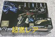 Alien 2 Dropship And A.p.c 1/72 Scale Figure Miracle House Limited Edition Rare