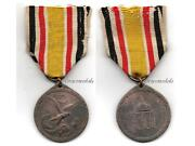 Germany Medal China Boxer Revolt 1900 01 Colonial Decoration Military Combatants