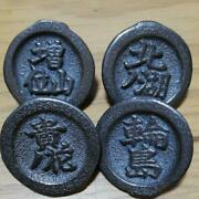 Beigoma 4p Professional Sumo Traditional Japanese Spinning Top Toy Vintage 3.5cm