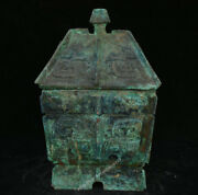 13 Ancient Chinese Dynasty Old Antique Bronze Granary Barn Storehouse Warehouse