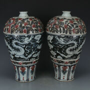 Chinese Old Pair Underglaze Blue And Red Dragon Pattern Porcelain Prunus Vases