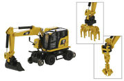 For Cat M323f Railroad Wheeled Excavator 1/87 Diecast Model Finished Car Truck