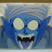 Used Dragon Ball Large Animation Cel Picture Piccolo 35andtimes27cm With Moving Image