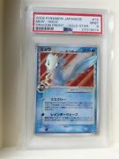 Psa 9 Mew Gold Star Japanese Ex Dragon Frontiers Unlimited Holo Pokemon Card