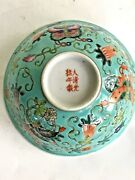 Antique Chinese Early Guangxu Reign Mark Hand Paint Butterflies Turquoise Bowl