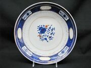 Late 18th Century 11 Chinese Export Cobalt Star Shallow Bowl Handpainted Detail