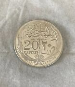 Rare Old Coins Ancient And Rare Egyptian Coin
