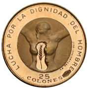 El Salvador 25 Colones 1971 Gold Proof And039la Fecundidaand039 By S.dali