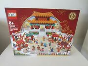 Lego Chinese New Year Temple Fair 80105 New Not Spring Lantern Festival 80107