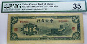 2000 Yuan ,pmg 35 Central Bank Of China 1945, Scarce Only 24 Graded By Pmg