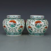 Chinese Old Marked Doucai Colored Flowers Butterflies Pattern Porcelain Lid Jars