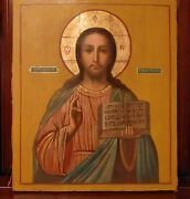 Antique Rare 19c Hand Painted Russian Icon Christ