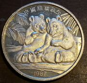 2 Troy Ounces Of .999 Fine Silver - 1987 - Panda Coin - China - Uncirculated