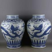 Chinese Old Pair Marked Blue And White Dragon Pattern Porcelain Jars