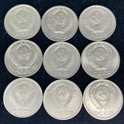 Lot Of 9 Ussr Soviet Union 10 Kopek Hammer And Sickle Coin Buy 3 Get 1 Free