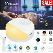 Nature Fan Sounds White Noise Machine For Sleeping Home Sleep Sound Therapy Us