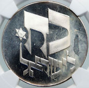 1976 Israel Star Of David Independence 25 Yr Silver 25l Israeli Coin Ngc I87898