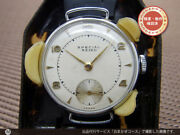 Seiko Special Vintage Small Second Pendant Watch Manual Winding Mens Watch
