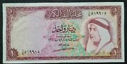 Kuwait Banknote 1 Dinar - 1960 Issue - First Issue - P 3 Prefix 4 Ef Rare