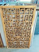 Large 2 Sided Chinese Vintage Wood Carving Panel Window Shutter 21 1/2 X 37 1/4