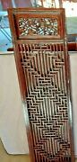 Chinese Vintage Wood Carving Panel Window Shutter 45 X 13 1/2