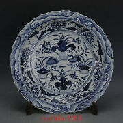 16chinese Antique Porcelain Yuan Blue And White Mandarin Duck Edge Mouth Plate