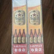 Sapporo Lager Beer Tinplate Sign Board Length 60 Width 15 Cm Size Lot Of 2 Set